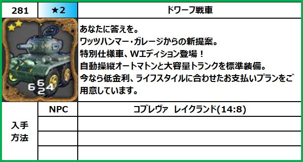 f:id:jinbarion7:20210702103316p:plain