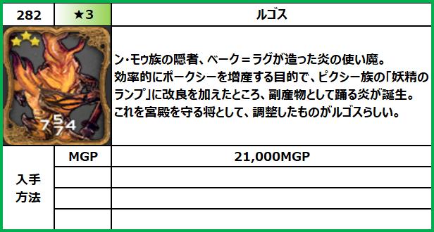 f:id:jinbarion7:20210702103341p:plain