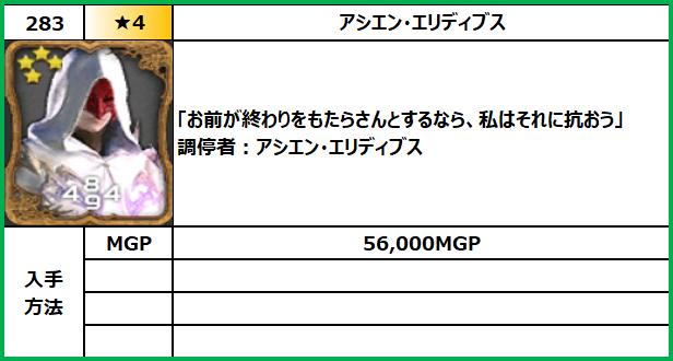 f:id:jinbarion7:20210702103447p:plain