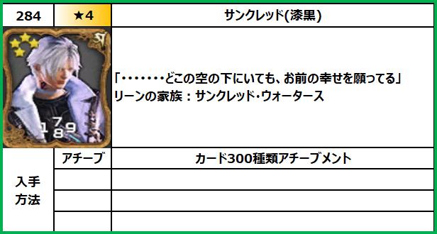 f:id:jinbarion7:20210702103453p:plain