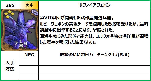 f:id:jinbarion7:20210702103527p:plain
