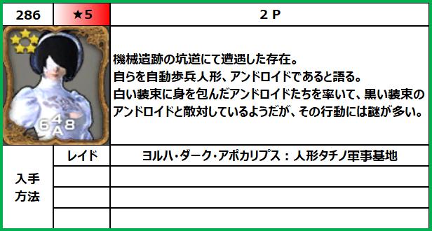 f:id:jinbarion7:20210702103625p:plain