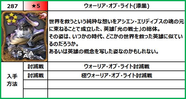 f:id:jinbarion7:20210702103641p:plain