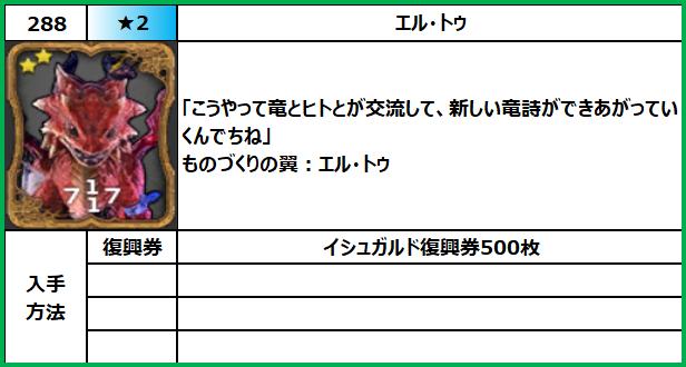 f:id:jinbarion7:20210702103706p:plain