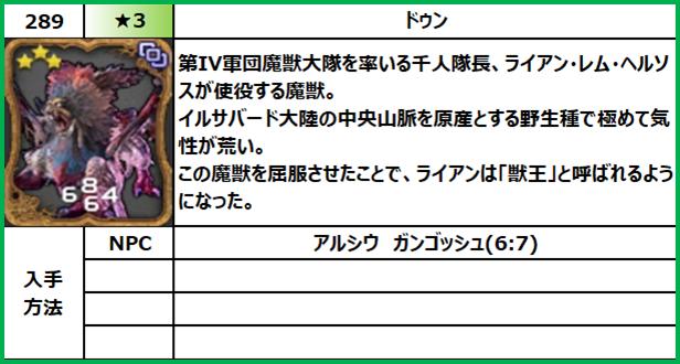 f:id:jinbarion7:20210702103732p:plain