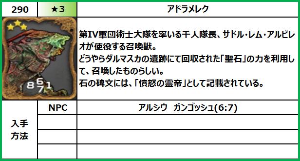 f:id:jinbarion7:20210702103748p:plain