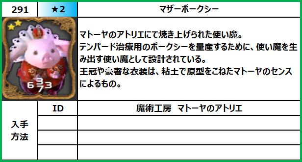 f:id:jinbarion7:20210702103808p:plain