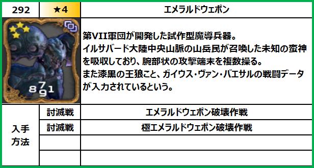 f:id:jinbarion7:20210702103818p:plain
