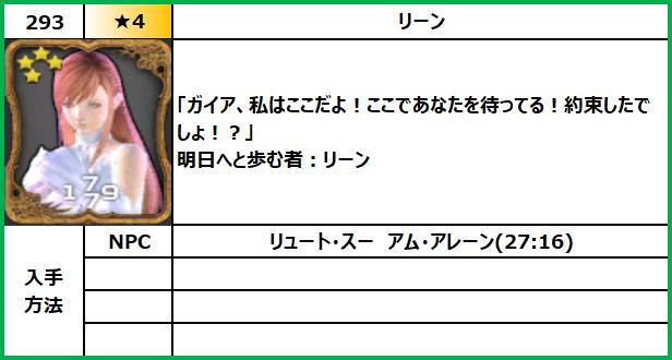 f:id:jinbarion7:20210702103840p:plain