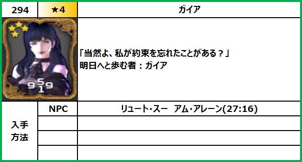 f:id:jinbarion7:20210702104101p:plain
