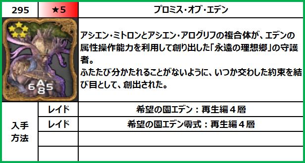 f:id:jinbarion7:20210702104234p:plain