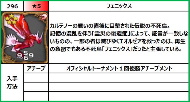 f:id:jinbarion7:20210702104252p:plain