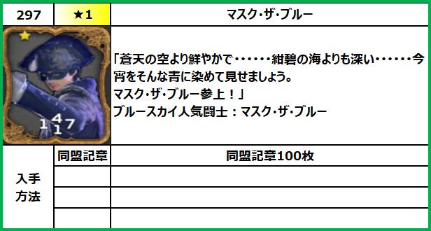 f:id:jinbarion7:20210702104316p:plain