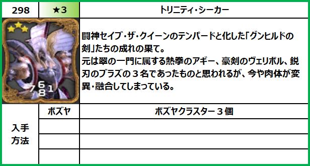 f:id:jinbarion7:20210702104335p:plain