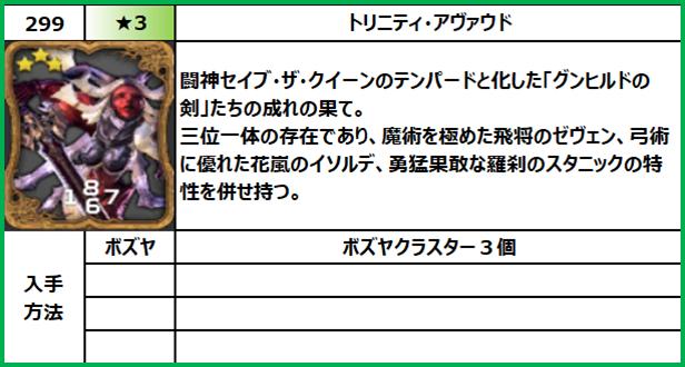f:id:jinbarion7:20210702104355p:plain