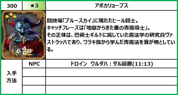 f:id:jinbarion7:20210702104410p:plain