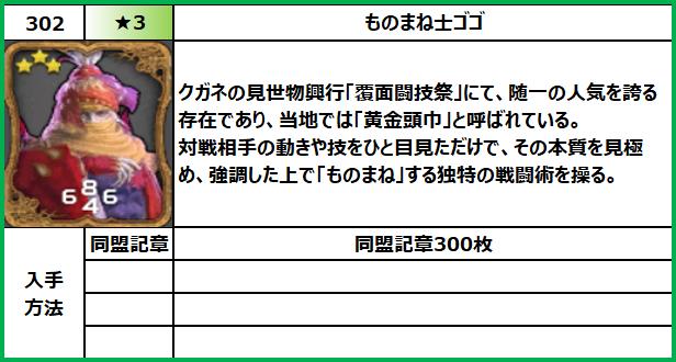 f:id:jinbarion7:20210702104448p:plain