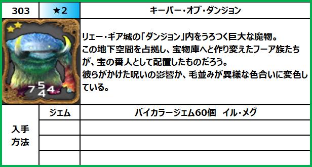 f:id:jinbarion7:20210702104545p:plain