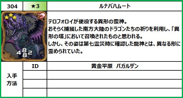 f:id:jinbarion7:20210702104556p:plain