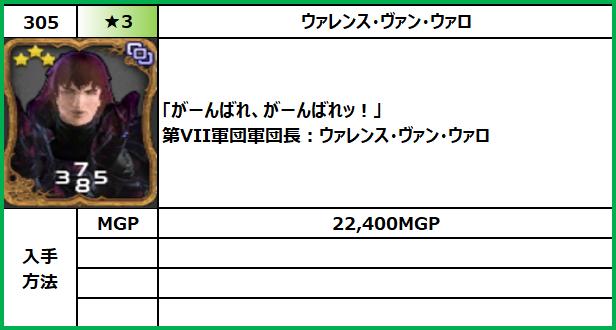 f:id:jinbarion7:20210702104615p:plain