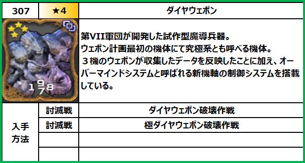 f:id:jinbarion7:20210702104650p:plain