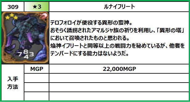 f:id:jinbarion7:20210702104725p:plain