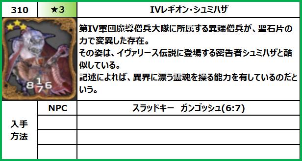 f:id:jinbarion7:20210702104741p:plain