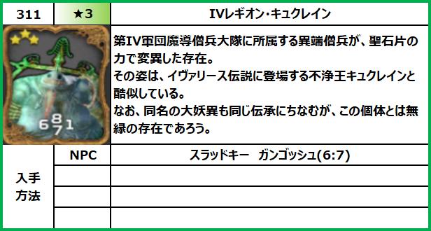 f:id:jinbarion7:20210702104755p:plain