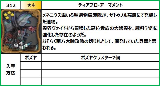 f:id:jinbarion7:20210702104810p:plain