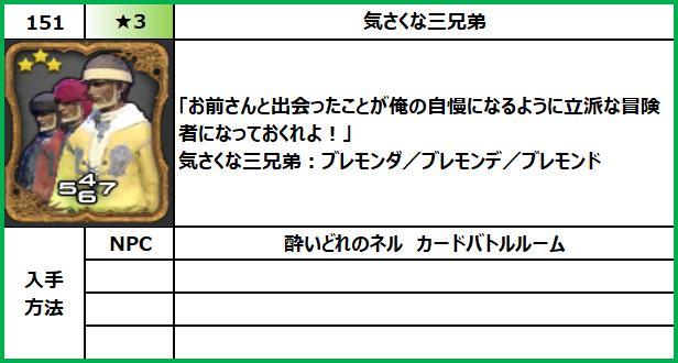 f:id:jinbarion7:20210702121706p:plain