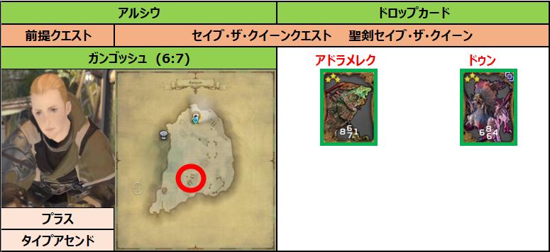 f:id:jinbarion7:20211012120741p:plain