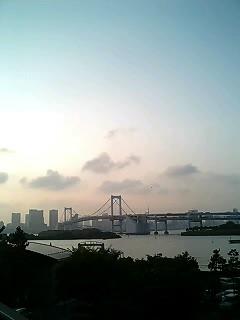 [空][橋]