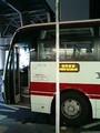 [バス]羽田空港行きバス