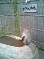 [北海道][温泉]ウトロ