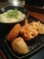 [食]東京麺通団でさぬきうどんを食らうオフ