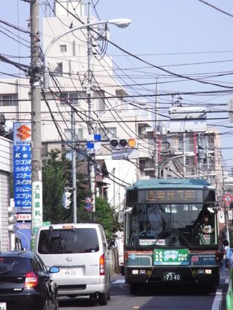 [街角][バス]