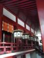 [寺社]水稲荷神社