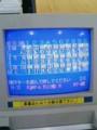 [イベント]20080913ボーリング大会