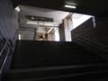 [階段][池袋]