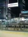 [駅]200811ブンブン部岐阜オフ