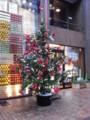 [クリスマス][札幌][☆]
