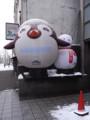 [街角][ペンギン][札幌]