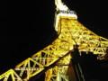 [東京タワー]