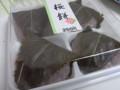 [食][春]コンビニ桜餅