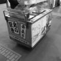 [駅][札幌][モノクロ]