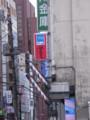 [街角][札幌]