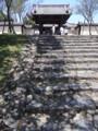 [階段][寺社][奈良]