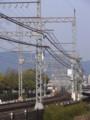 [鉄道][奈良]