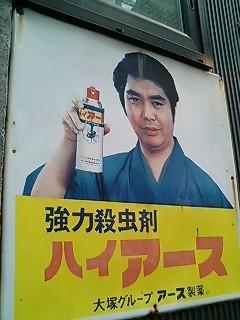 [看板][札幌]