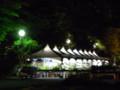 [公園][札幌]